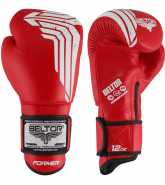 Beltor FORMER Boxing Gloves Red
