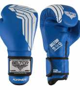 Beltor FORMER Boxing Gloves Blue